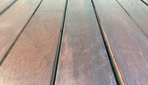 【玄関アプローチDIY】ウッドデッキ材・イタウバにオスモカラー・ローズウッドを塗る