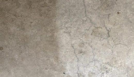 室内土間コンの掃除には、激落ちくんとアルカリ電解水がベスト