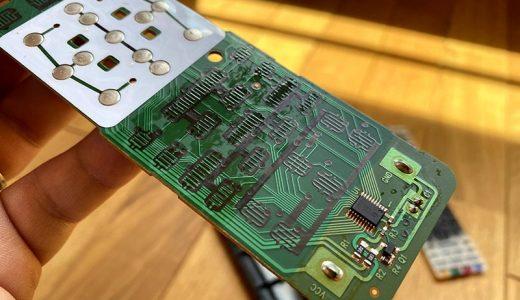 TVリモコンが無反応に!TOSHIBAレグザのリモコンを分解修理してみたら…