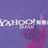 住宅ローン抵当権の登録免許税について、ふと疑問に思ったことがある... - Yahoo!知恵
